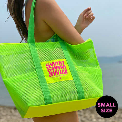 """SB-703 Senti Mesh Multi Bag (Small)_LIME <b><font color=""""red"""">[ships from 27 days]</font></b>"""